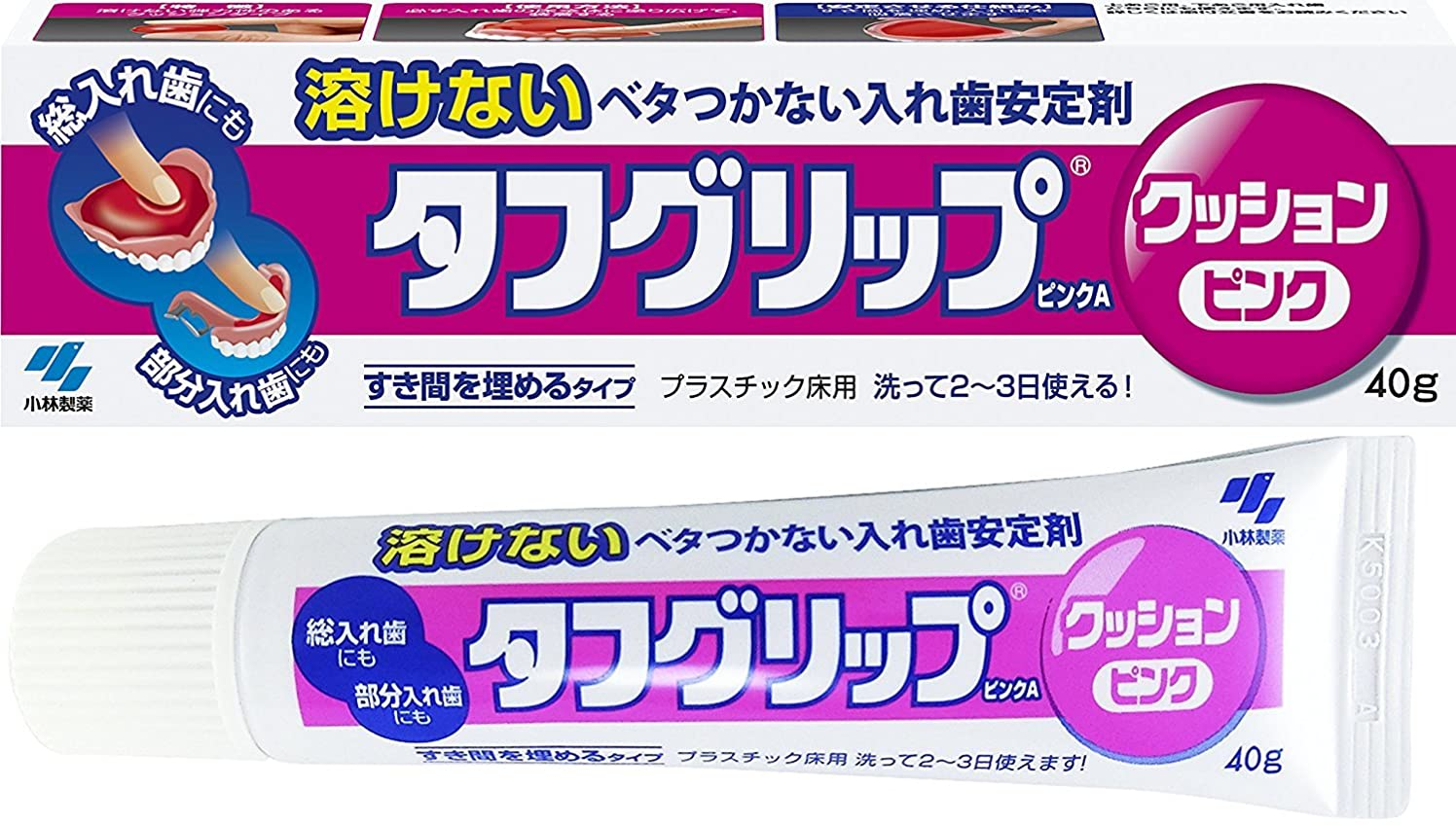 神聖金額盗難タフグリップクッション ピンク 入れ歯安定剤(総入れ歯?部分入れ歯) 40g