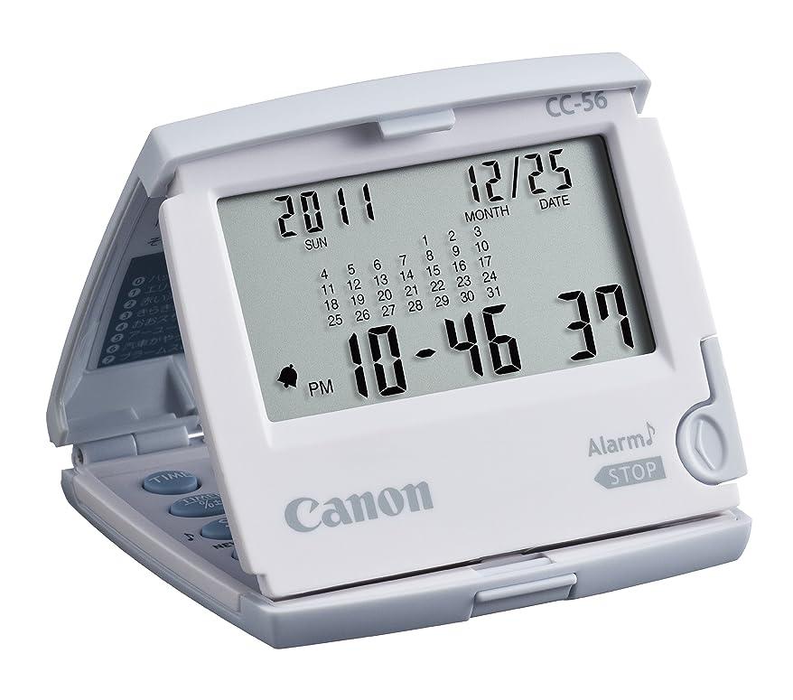 甘やかす結婚した散髪Canon 電卓 CC-56 クロック&タイマー機能 カレンダー付