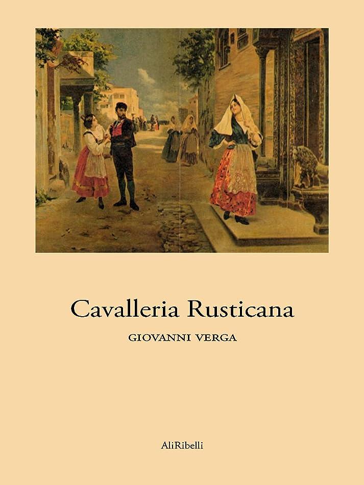 正気出版パイロットCavalleria Rusticana (Italian Edition)