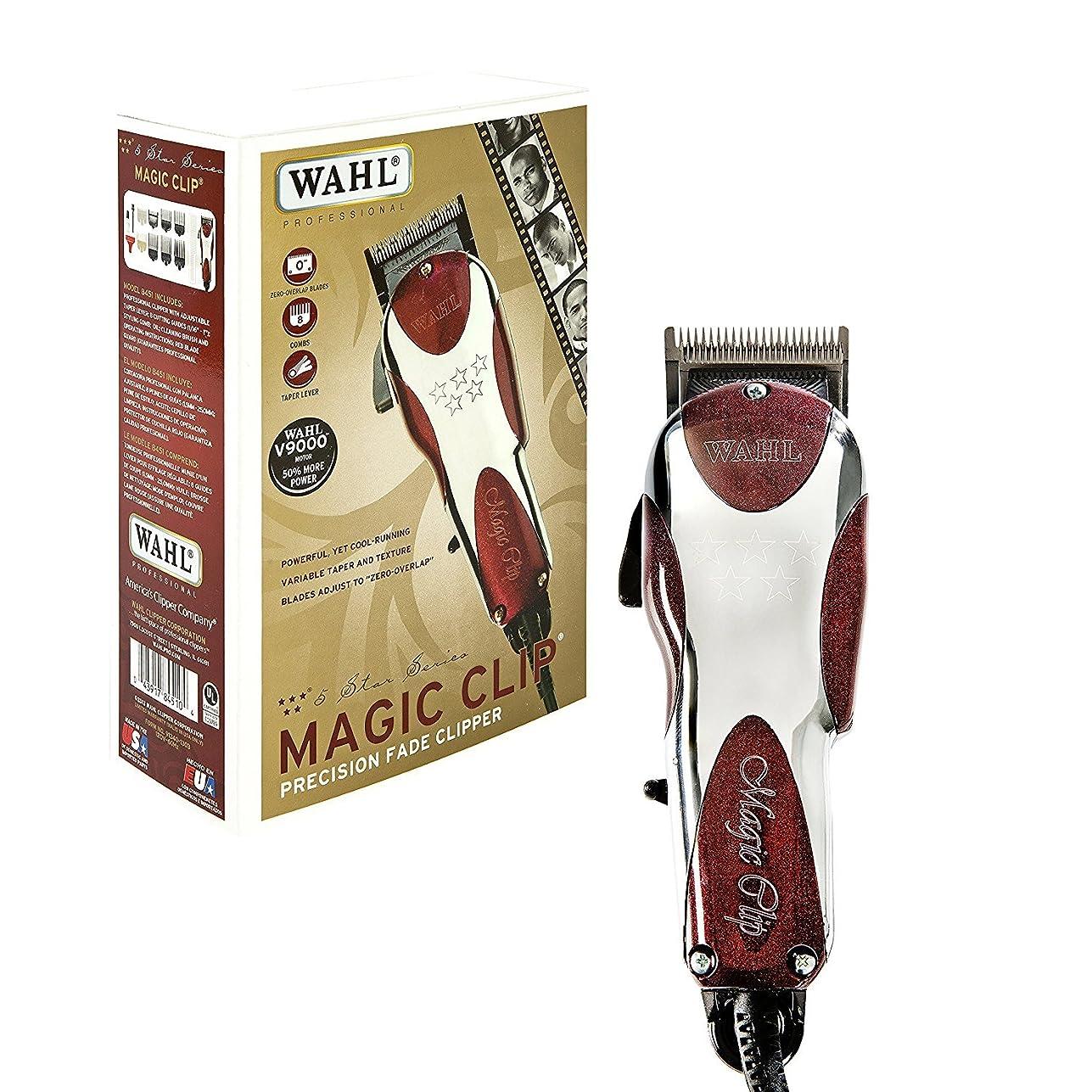 ワーカーストリップ君主制Wahl Professional 5-Star Magic Clip #8451 – Great for Barbers and Stylists – Precision Fade Clipper with Zero Overlap Adjustable Blades (並行輸入品)