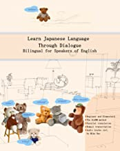 japanese to english english to japanese