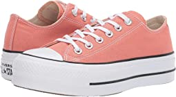 d1fec8a07a179b Converse. Chuck Taylor All Star - Ox.  54.95MSRP   60.00. Desert  Peach White Black