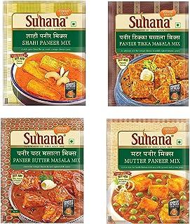 Suhana Paneer Combo of 8 (2 Shahi Paneer 2 - Paneer Butter 2 -Paneer Tikka 2 -Mutter Paneer 2) Easy to Cook