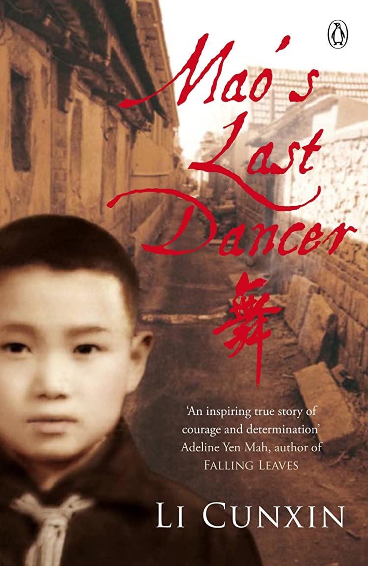 居住者推測するサミットMao's Last Dancer (English Edition)