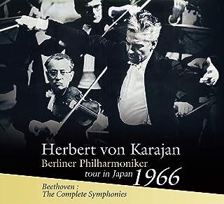ベートーヴェン交響曲全曲連続演奏会 / ヘルベルト・フォン・カラヤン | ベルリン・フィルハーモニー管弦楽団 (Beethoven : The Complete Symphonies / Herbert von Karajan | Berlin...