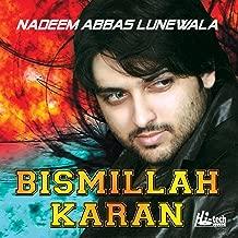 Bismillah Karan Vol. 1