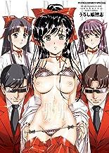 嬲 -NABURU- 姦 -KAN- (コミックハウス)