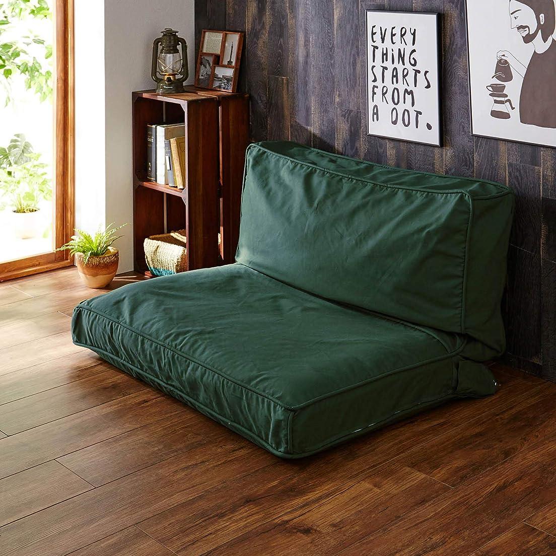 士気配分有利[ベルメゾン] ふとん収納 もっと ソファーになる 布団収納袋 カーキ 布団一式用 ソファ型