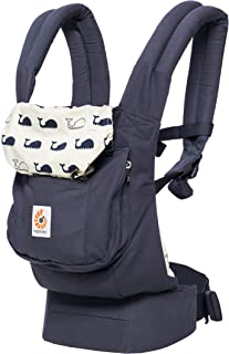 Ergobaby 原創獲*人體工程學多位置嬰兒背帶,帶腰部支撐,儲物袋 海洋藍 均碼