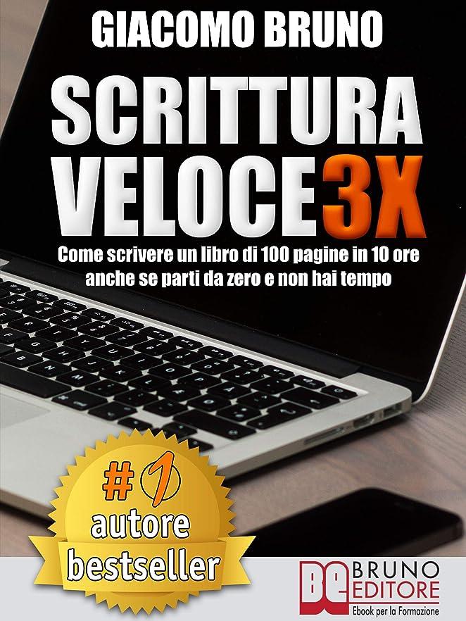 手伝う案件作曲家SCRITTURA VELOCE 3X. Come scrivere un libro di 100 pagine in 10 ore anche se parti da zero e non hai tempo. (Autore Bestseller Vol. 1) (Italian Edition)