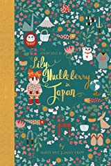 The Adventures of Lily Huckleberry in Japan Kindle Edition