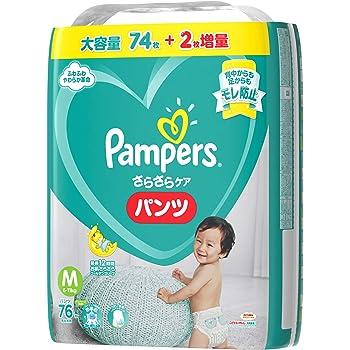 【パンツ Mサイズ】パンパース オムツ さらさらケア (6~11kg) 76枚 【Amazon限定品】