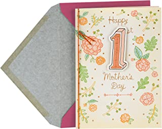 Hallmark 1st Mother's Day Card (Joy and Love of Motherhood)