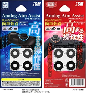 ISM PlayStation4 DualShock 4 Controller Analogstick Aim Assistance Shock Absorbers (You can Also use for The Nintendo Switch Pro Controller)