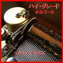 Decision (Music Box)
