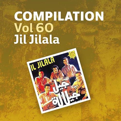TÉLÉCHARGER JIL JILALA SFINA MP3