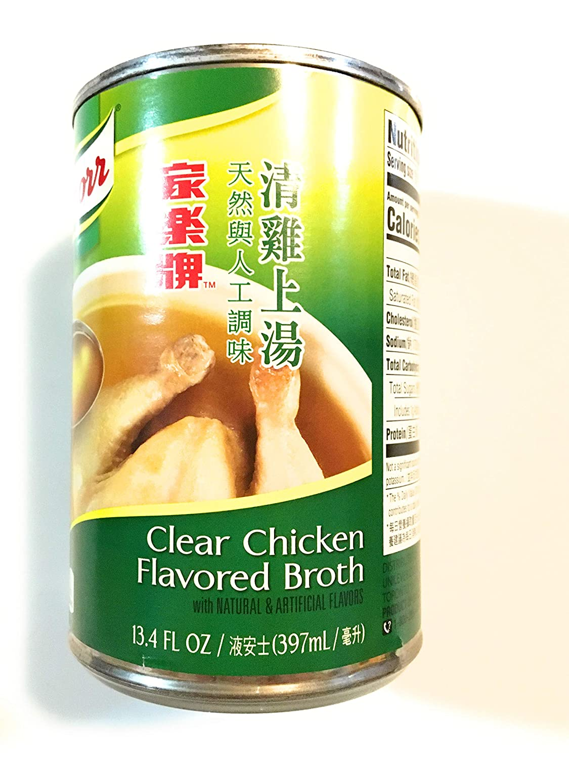 Knotrr Clear Chicken Flavored Broth 13.4 Fl Oz(4 Pack)