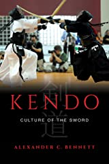Kendo: Culture of the Sword Kindle Edition