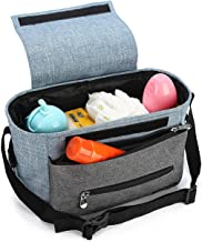 Stroller Organizer Bag - Wirezoll Fits All Baby Stroller Models, with High-Capacity & Adjustable Straps for Carrying Bottles, Diapers,Clothing, Toys & Snacks etc (Blue)