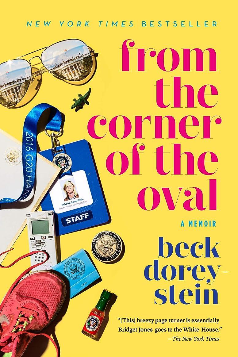 問い合わせる自信があるアーティキュレーションFrom the Corner of the Oval: A Memoir (English Edition)