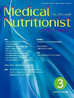 Medical Nutritionist of PEN Leaders Vol.2 No.1