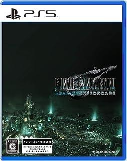 【PS5】ファイナルファンタジーVII リメイク インターグレード