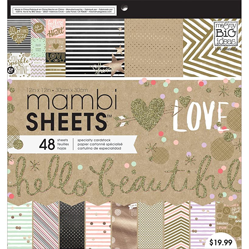 me & my BIG ideas Gold Rush Mambi Sheets, 12-Inch by 12-Inch