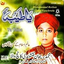 Best ya taiba mp3 Reviews
