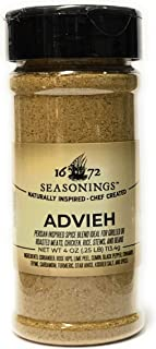 Advieh Persian Seasoning 4 oz