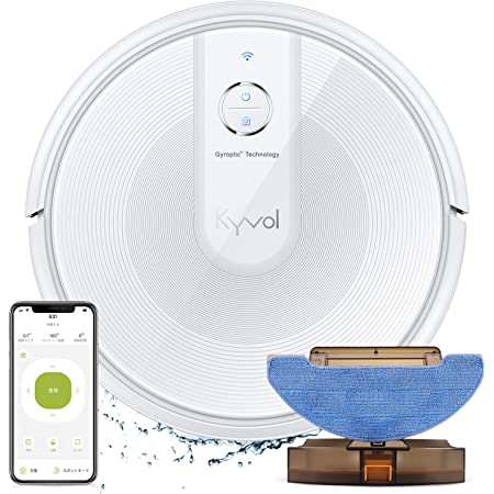 Kyvol E31 ロボット掃除機 水拭き 拭き掃除 両用 3000Pa マッピング機能 超薄型 静音 自動充電 アレクサ WiFi 落下防止 衝突防止 150分間 境界線テープ ホワイト