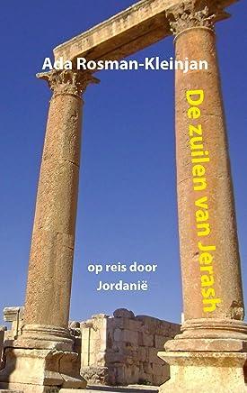 De zuilen van Jerash: op reis door Jordanië (kleintje Wombat. Vere bestemmingen dichtbij Book 1)