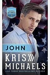 John (Guardian Defenders Book 3) Kindle Edition