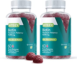 [60 Count 2 Pack] Biotin Gummies 10,000mcg - Highest Potency Vitamin B7 & H for Healthy Hair Growth, Skin & Nails - Dietar...