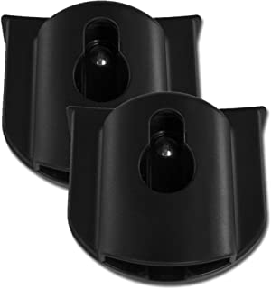 Contours Britax Infant Car Seat Adapter Accessory for Contours Single & Double Strollers ONLY