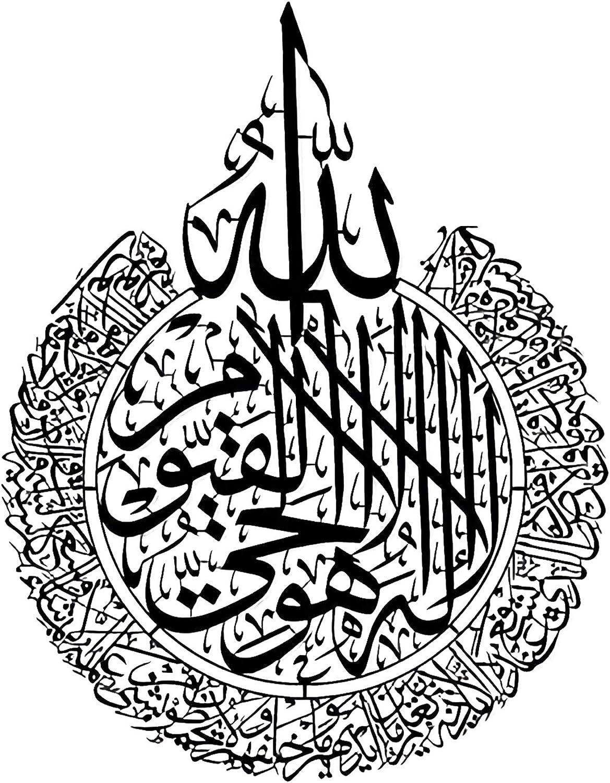Islamic Wall Art Decor Large Metal Ayatul Kursi Wall Art Arabic Calligraphy Art Wall Stickers Decorations Islamic Wall Decor Gift for Muslims Islamic Wall Decor Black2