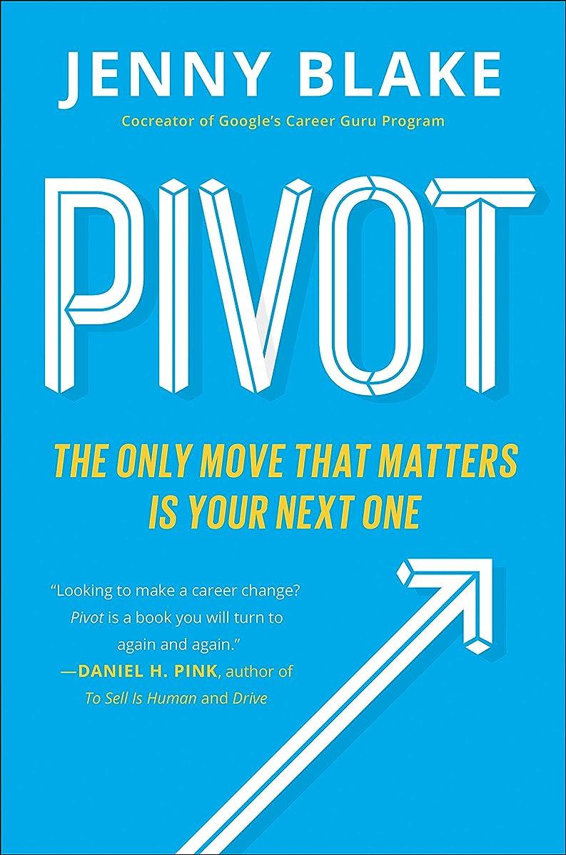 ファイターサーマル本会議Pivot: The Only Move That Matters Is Your Next One (English Edition)
