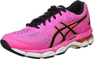 Gel-Kayano 23 GS, Zapatos Deportivos Unisex Niños