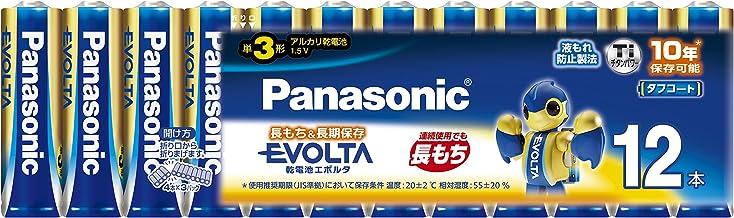 パナソニック エボルタ 単3形アルカリ乾電池 12本パック LR6EJ/12SW