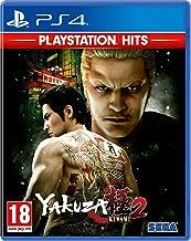Yakuza Kiwami 2 PS4 Game (PlayStation Hits)
