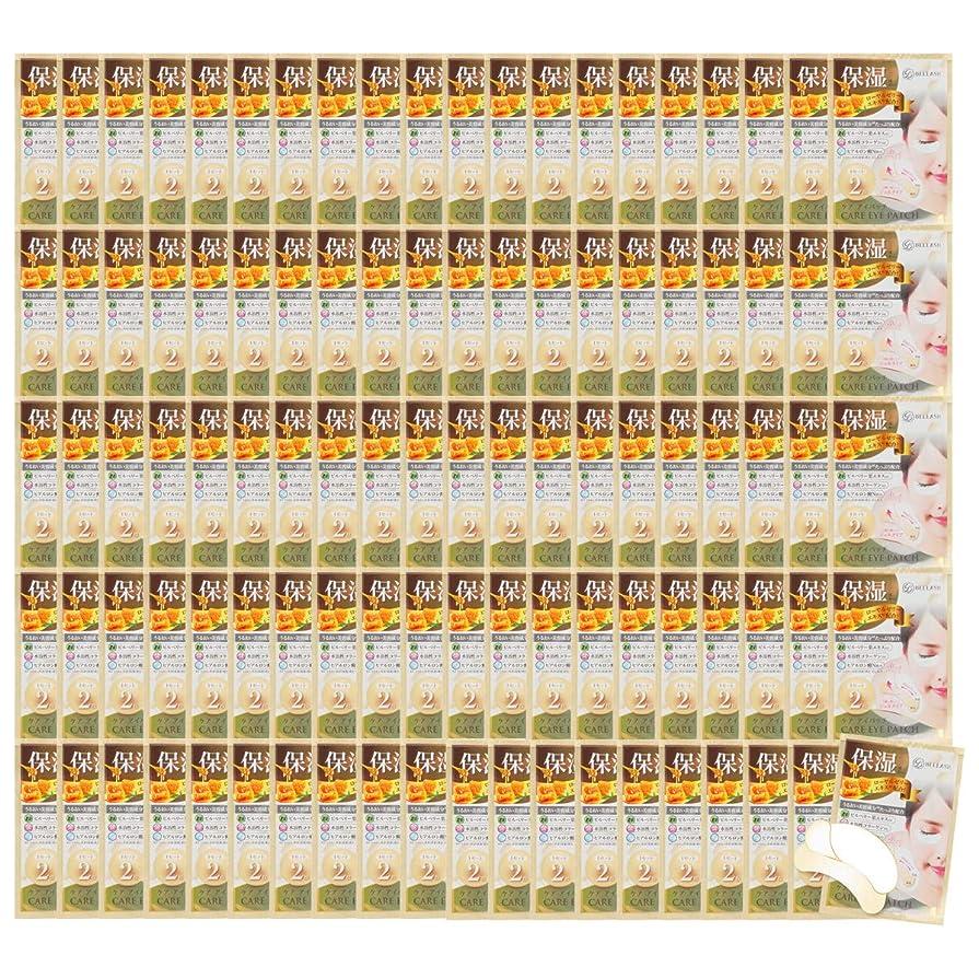 スズメバチ圧倒的アームストロング【全4種】 < BELLASH > ケア アイパッチ 2枚×100袋セット [ アイパッチ アイパック アイシートマスク 目元パック 目元シート 目元 目もと 目袋 パック マスク シート 保湿 美容液 アイケア 目元集中ケア 目元ケア ]