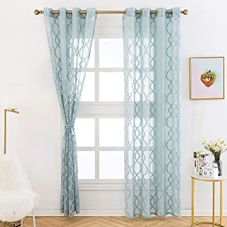 Dwcn Blackout Curtains Room Darkening Thermal Insulated Curtain For Bedroom Room Relieving Heat And Thirst. Window Treatments & Hardware