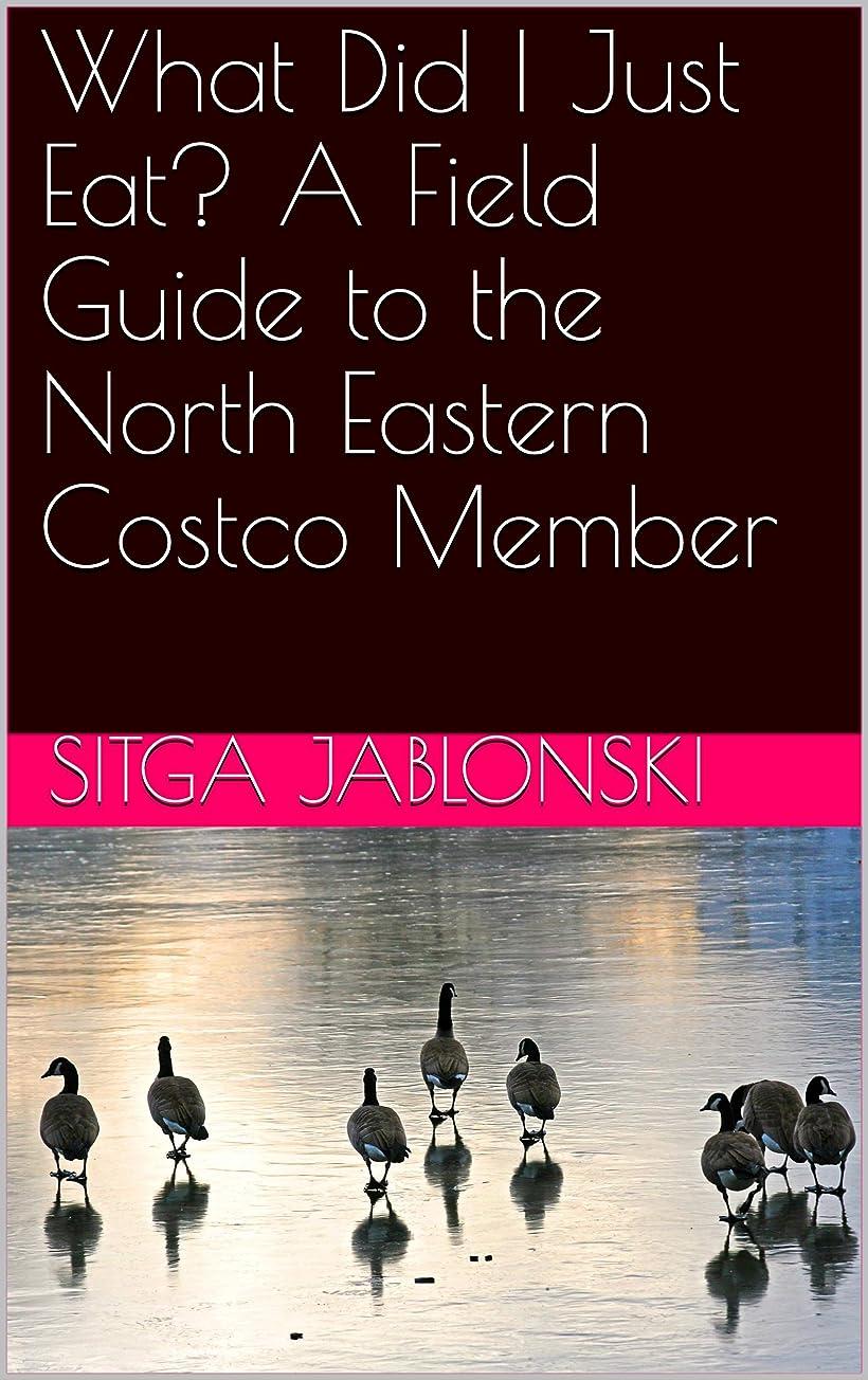 こっそり社員ロイヤリティWhat Did I Just Eat?  A Field Guide to the North Eastern Costco Member (English Edition)