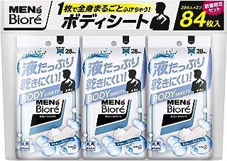 男士Biore 碧柔 【量贩装】 身体贴 清洁感香皂香味 28片装 × 3个 液体充足 不易干 全身被单 一套 28片 (x 3)