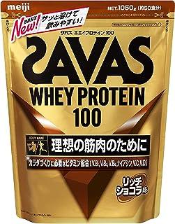 【2個セット】ザバス ホエイプロテイン100 リッチショコラ味 【50食分】 1,050g×2袋