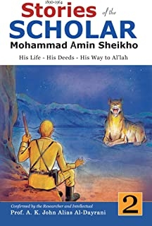 Stories of the Scholar Mohammad Amin Sheikho - Part Two: His Life, His Deeds, His Way to Al'lah (English Edition)