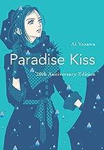 Best ai yazawa manga Reviews