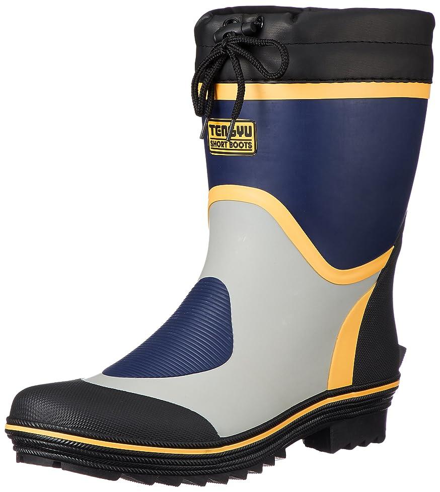 困惑した記念操る[フジテブクロ] 長靴 作業靴 レインブーツ カラーブーツ ショート カバー付 3E 9707 メンズ