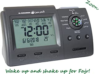 Muslim Azan Clock - Harameen 3005 (with Batteries) Table Alarm- Islamic prayer five times - Extra instruction manual for US Cities - ZOON
