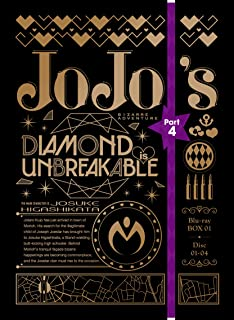 ジョジョの奇妙な冒険 第4部 ダイヤモンドは砕けない Blu-ray BOX1 (初回仕様版/4枚組)