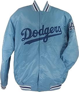 Best majestic athletic satin jacket Reviews